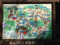 森林公園2004-11-15-2